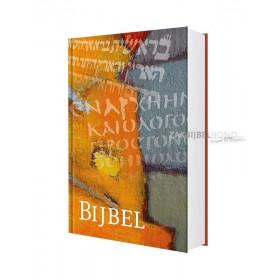 Nederlandse Bijbel, Nieuwe Bijbelvertaling (NBV), Standaardeditie met verwijzingen, harde kaft