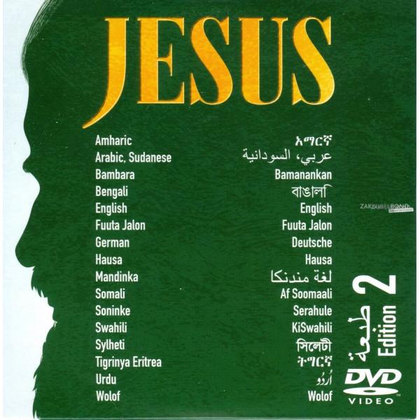 Jezusfilm - Evangelisatiefilm op DVD met 16 ingesproken talen - Editie 2