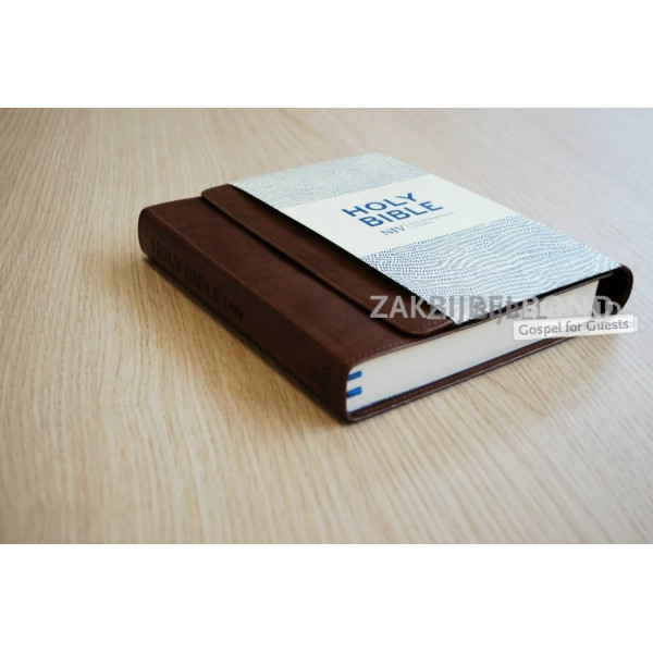 Engelse Bijbel NIV - Journaling Bible brown