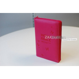 Engelse Bijbel in de New International Version (NIV) - POCKET PINK SOFT-TONE BIBLE - Met imitatieleer, rits en zilversnede