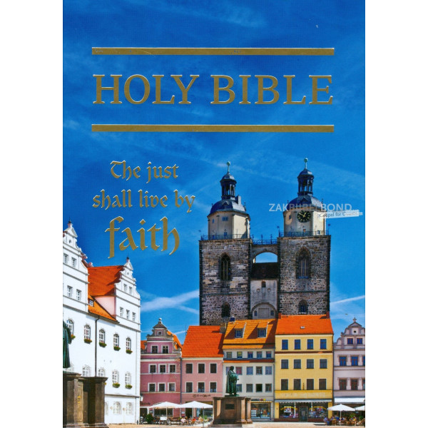 English Bible in the King James Version - Reformation Compact Westminster Bible (hardback)