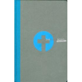 Duitse Bijbel in de Schlachter 2000-vertaling. Uitgevoerd in groot formaat met harde kaft, afgeronde hoeken en grijs/blauw desig