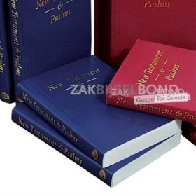 ENGLISH KJV POCKET NT RED