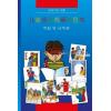 """Chinese Kinderbijbel, """"Kleurbijbel"""", M. Paul, paperback [kindermateriaal]"""