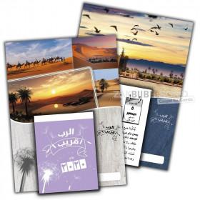 Arabische scheurkalender Het Goede Zaad