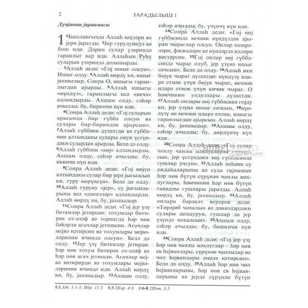 Azeri Bijbel - Cyrillisch schrift