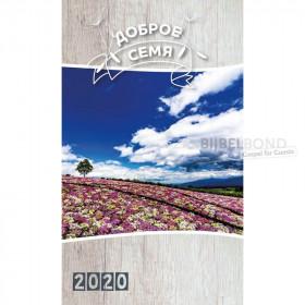 Russische GROOT LETTER boekkalender - Het Goede Zaad