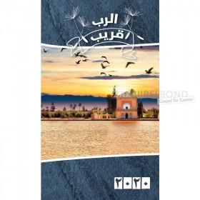 Arabische boekkalender - Het Goede Zaad