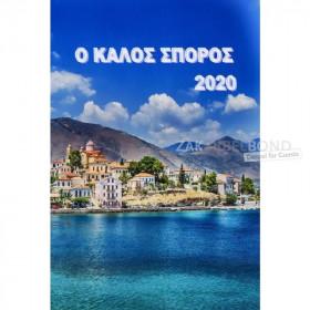 Griekse dagkalender 2020 in boekvorm - Het Goede Zaad