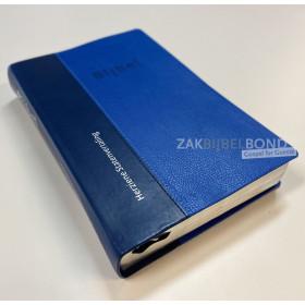 Nederlandse Bijbel in de Herziene Statenvertaling (HSV) - HUISBIJBEL VIVELLA DUIMGREPEN -  Grote luxe Bijbel