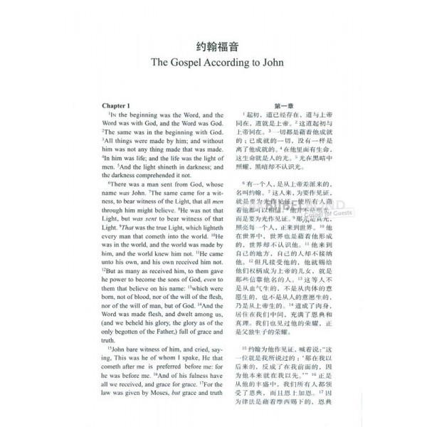 Chinese-English Gospel of John