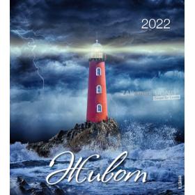 Bulgarian postcard calendar 2022
