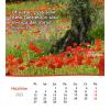 Engelse Bijbel in de New International Version (NIV) - JOURNALLING BIBLE BROWN - Uitgevoerd met imitatieleer en magneetsluiting