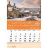 Persian wall calendar 2022
