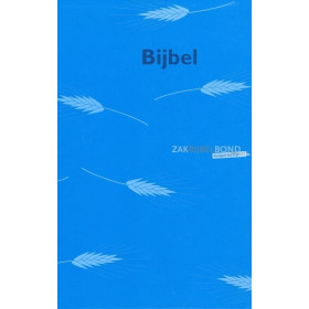 Dutch NBG Bible hardcover