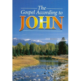 English Gospel of John KJV