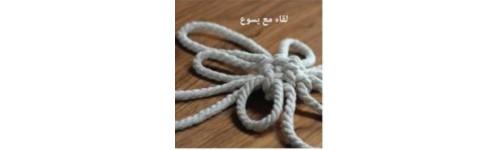 KLEINE BOEKJES | Arabisch
