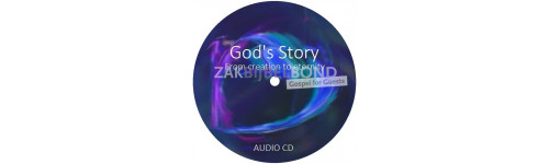AUDIO CD'S   Arabic