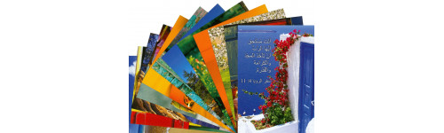 POSTCARDS | Arabic