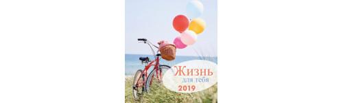 KALENDERS | Russisch